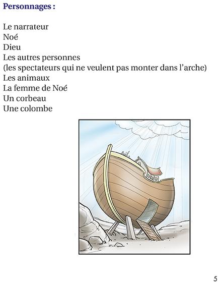 Noé et le grand déluge Reader_lge1