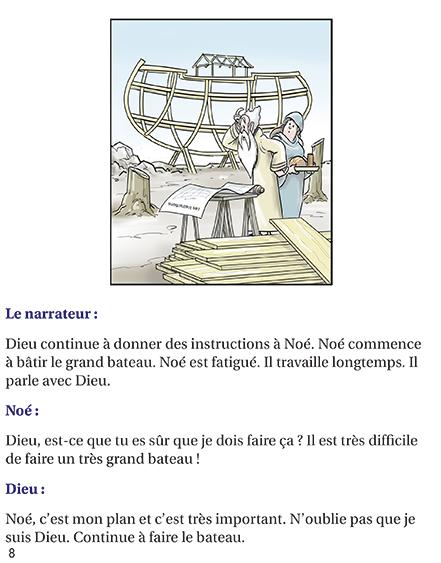 Noé et le grand déluge Reader_lge4